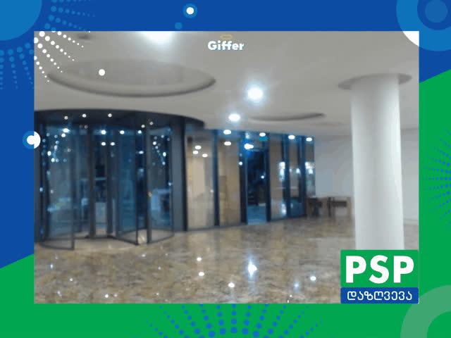 https://giffer.fra1.cdn.digitaloceanspaces.com/giffer.ge/2019/05/3569/thumbs/f8df46c44e8ecdc265aef13f13f1c8b9.jpg