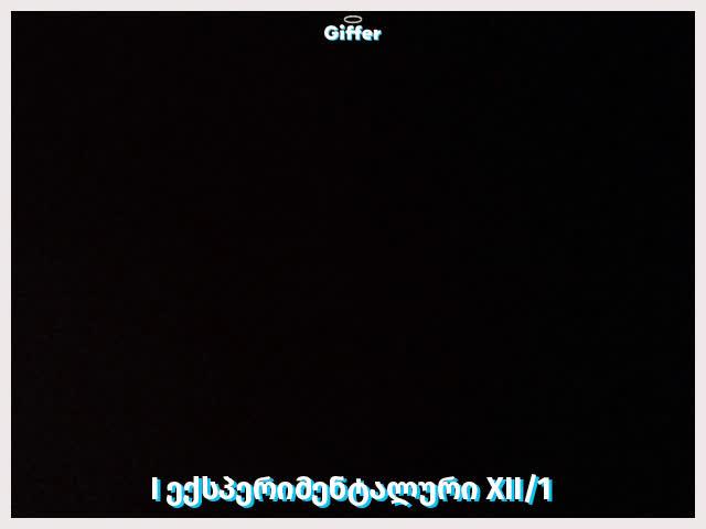 https://giffer.fra1.cdn.digitaloceanspaces.com/giffer.ge/2019/06/3687/thumbs/864d663e5801190e0ab024808339af5a.jpg
