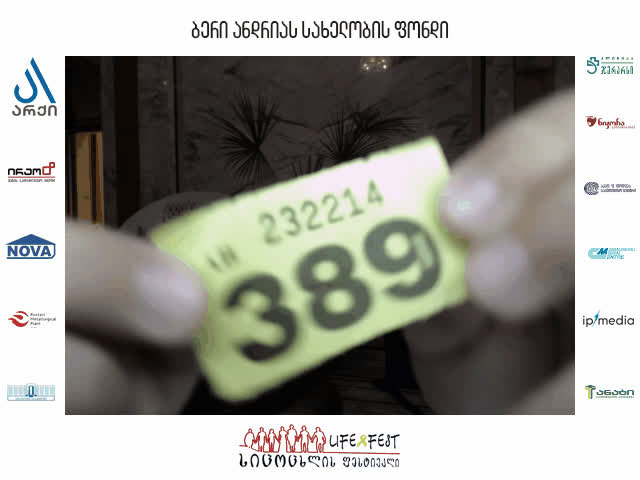 1189158